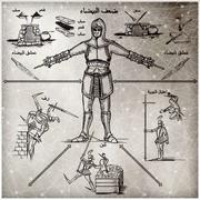 Zw-codex-13.png
