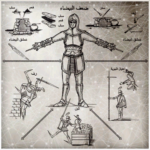 File:Zw-codex-13.png