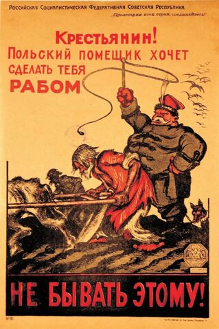 File:Polish-soviet propaganda poster 18Y.jpg