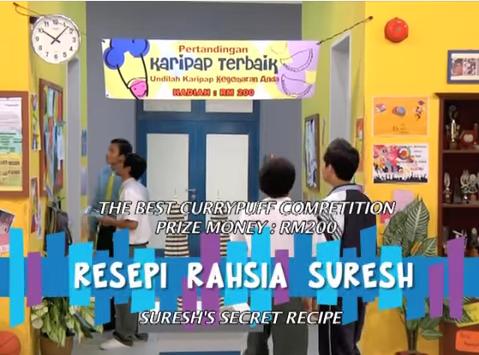 File:Resepi.png