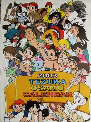 File:2003TezukaOsamaCalendar.jpg