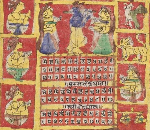 File:Hindu calendar 1871-72.png