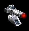File:Heavy cannon.jpg