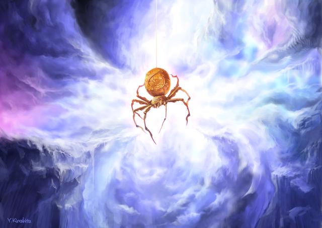 File:Spider3.png