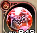 No.0642獵鷹之魂