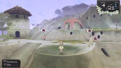 Riesengang Plaza Screenshot