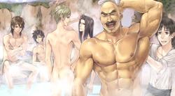 Boy's Bath (Ending)
