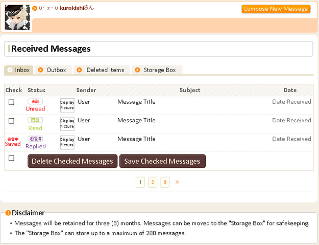 File:Message inbox.png