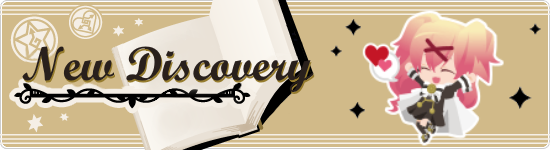 File:Alc banner newdiscovery.png