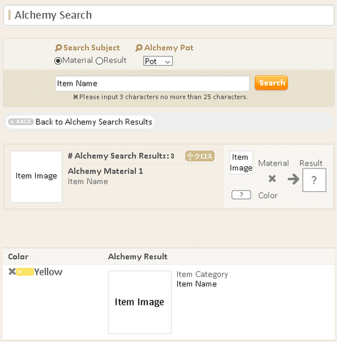 File:Alc search materialview.png