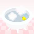 File:Selpit bathtub.png