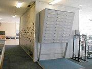 200px-Campus Board