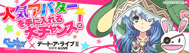 Yoshino Banner