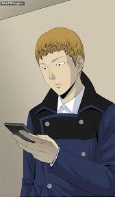 File:Pann with Phone.jpg