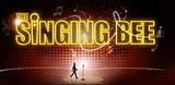SingingBeeLogo