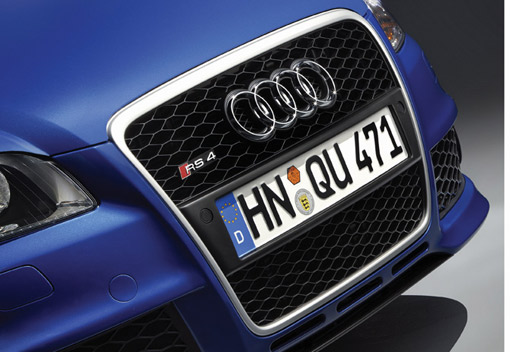 File:Rs4 grille.jpg
