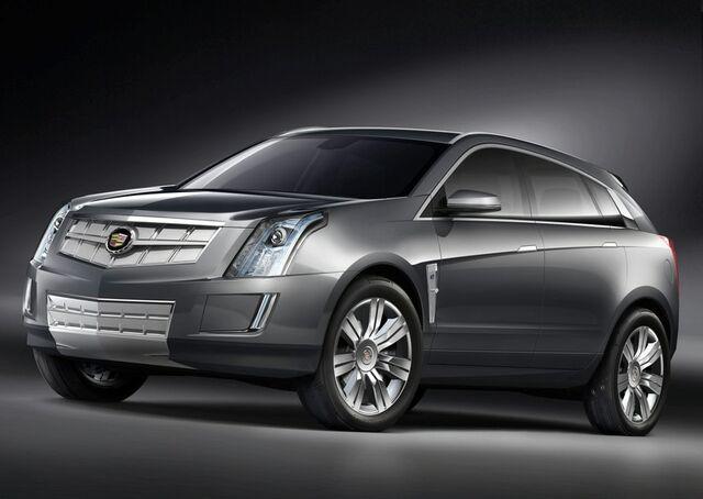 File:Cadillac Provoq Concept 1.jpg