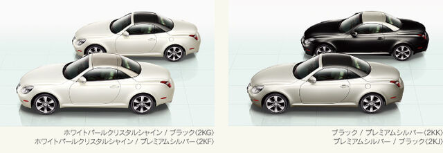 File:Lexus-sc430-the-eternal-jewel-special-edition 100304434 l.jpg