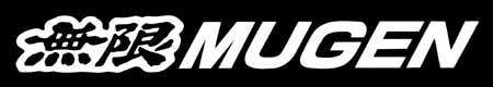 File:Mugen logo.jpg