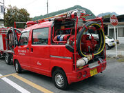 Japanese Kei car Fire apparatus