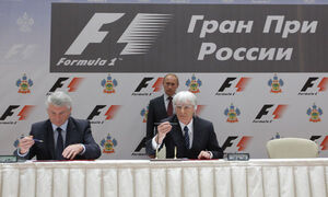 Russia Grand Prix sign
