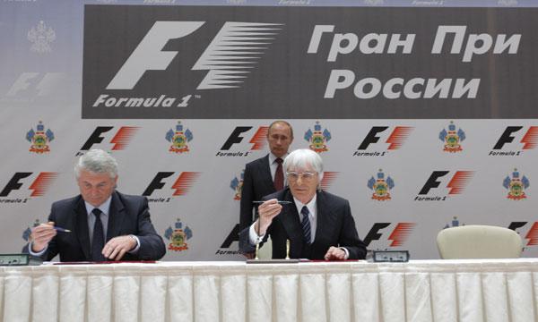 File:Russia Grand Prix sign.jpeg