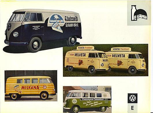 File:Dealer vans 6.jpg