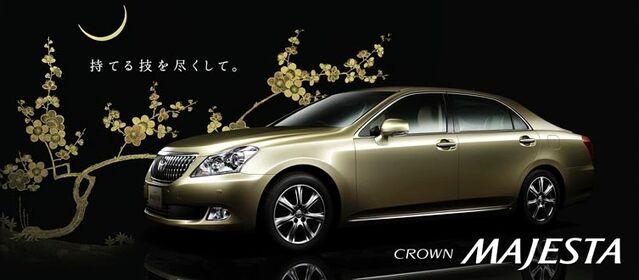 File:2009-toyota-crown-majesta 1.jpg