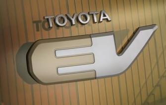 Toyota FT EVsmall