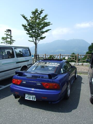 File:Kouki 180sx rear quarter view.jpg