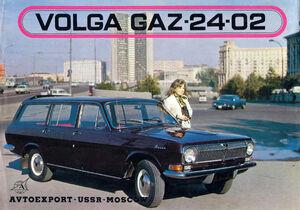 Gaz-VolgaM24