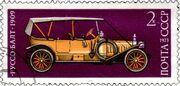 Russo-balt1909stamp