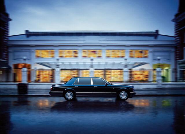 File:2007 Bentley Arnage RL profile.jpg