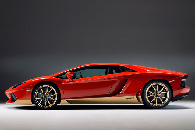 File:Lamborghini-Aventador-Miura-Homage-Special-Edition-side-profile-01.jpg