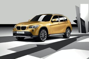 BMWX1ConceptF1