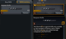 Harpoon Knife in the inventory