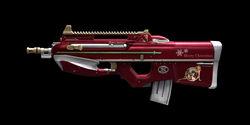 FN-F2000 Navidadd