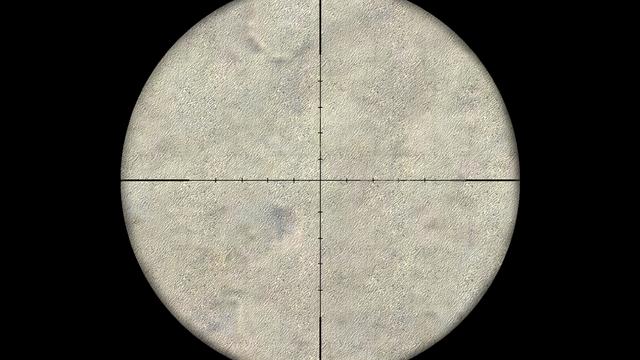 File:Barrett M82A3 scope (phase 2).png