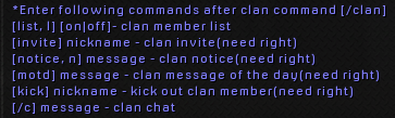 File:Chat-Commands (In-Game)- Clan Commands.png