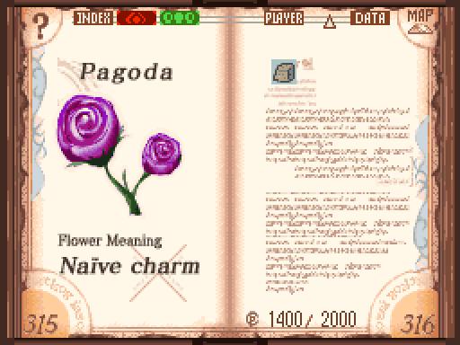 File:Pagoda.png