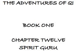 Spirit Guru