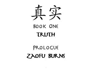 Book One Truth Prologue Zaofu Burns