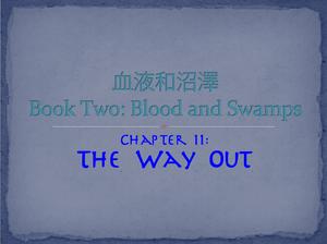 Tala-Book2Title11