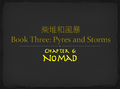 Tala-Book3Title6.png