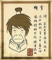 Wanted poster of Chey.png