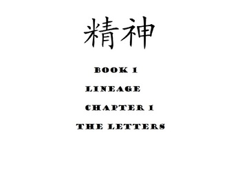 File:Book 1 Lineage The Letters.jpg