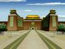 Earth Kingdom Royal Palace
