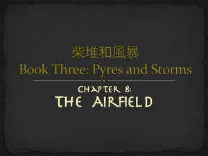 Tala-Book3Title8