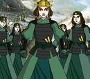 Воины Киоши (серия)