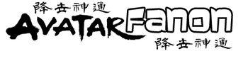 Fanon-Headerwide